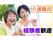 社会福祉法人元気村 法人本部の画像
