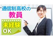 株式会社ディー・エヌ・ケーの画像
