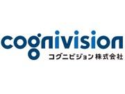 コグニビジョン株式会社の画像