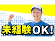 三重石商事株式会社の画像