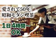 珈琲館株式会社の画像