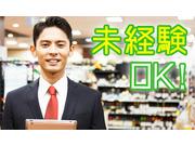 株式会社池田時計店の画像