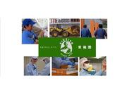 株式会社愛鶏園の画像