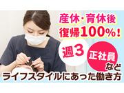 株式会社Blanc 大阪本社の画像