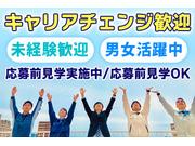 株式会社 野田市電子の画像