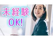 中央キャリアネット株式会社の画像