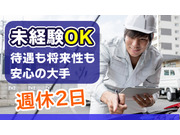 千葉日野自動車株式会社の画像