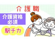医療法人 双葉会 西江井島病院の画像