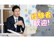 株式会社野田建設の画像