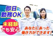 株式会社家電サービスの画像