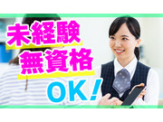 株式会社エイチエージャパンの画像