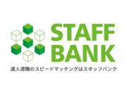 株式会社スタッフバンクの画像