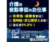 東京建物スタッフィング株式会社の画像