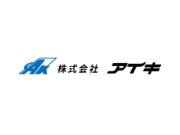 株式会社 アイキの画像