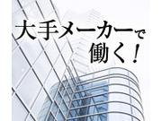 東海プロス株式会社の画像
