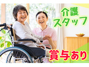 滋賀介護ジョブセンター/株式会社ビイサイドプランニングの画像