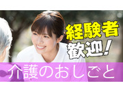 株式会社吉田家具店の画像