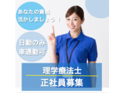 株式会社プラスワークの画像
