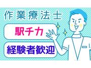 医療法人社団有朋会栗田病院の画像