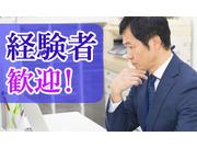 三丹ビジネスマシン株式会社の画像