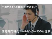 株式会社エプコの画像