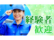篠河建設株式会社の画像