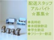 株式会社山岸 金津店の画像