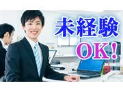 株式会社ヤマカ木材 岐阜本社の画像