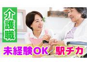 株式会社カイトの画像