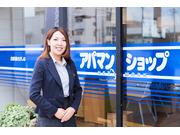 株式会社高知ハウスの画像