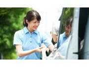 株式会社 山陽グローバルパートナーズの画像