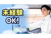 谷口商事株式会社の画像