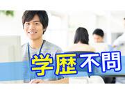 東レエンタープライズ株式会社の画像