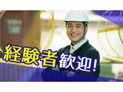 株式会社東輝建設の画像
