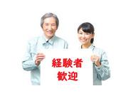 株式会社カインズの画像