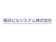 横浜ビルシステム株式会社の画像