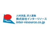 株式会社インターリソースの画像