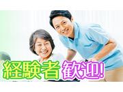 株式会社人材サービスYOUの画像