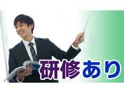 株式会社ガイアサインの画像