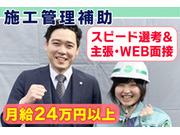 株式会社メイジンの画像