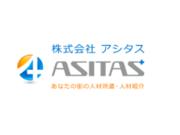 株式会社ASITASの画像
