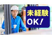 株式会社福岡中央青果 アクティブランナー新物流センターの画像