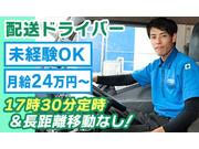 株式会社沖縄物流の画像