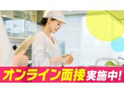名阪食品株式会社の画像
