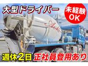 青木運輸株式会社の画像
