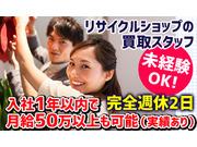 五右衛門株式会社 藤沢本店の画像