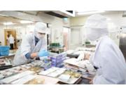 真栄総業株式会社 東日本事業本部の画像