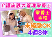 社会福祉法人 長崎厚生福祉団の画像