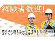 株式会社関川組の画像