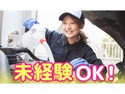 株式会社 小林自動車ボデーの画像